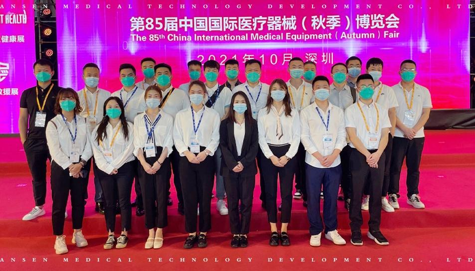 安信医学参加第85届CMEF(秋季)展,9A10展位有惊喜!
